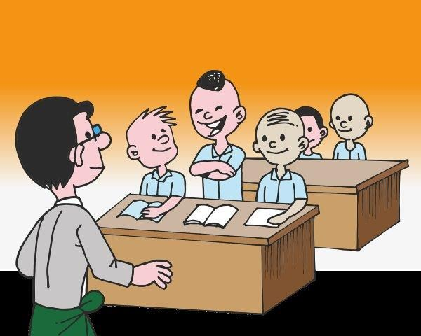 Peergroeponderwijs